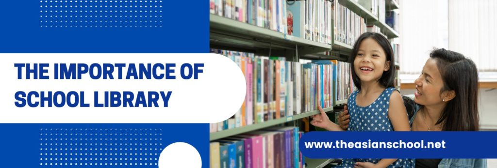 The Importance of School Library